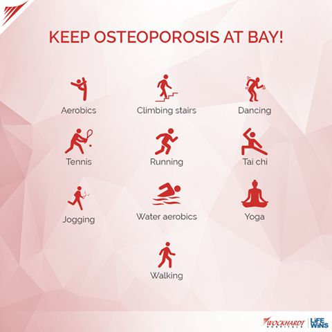 This World Osteoporosis day, take a pledge to adopt one of these exercises to prevent this crippling disease. Tell us what preventive measures are you taking for you and your family? #PedalToMove and nip Osteoporosis in the bud