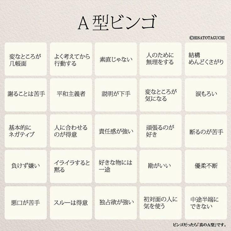@yumekanau2のInstagram写真をチェック • いいね!1,836件