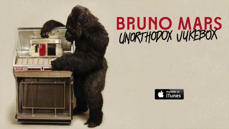 Bruno Mars - If I Knew [Official Audio]