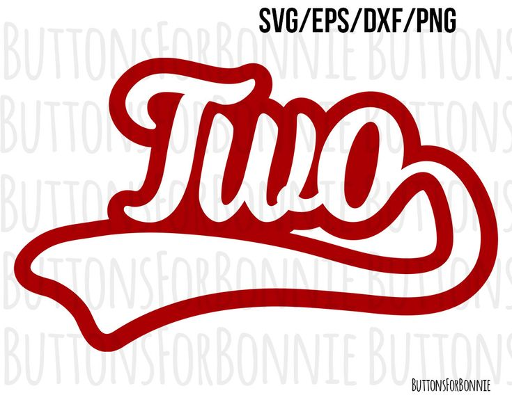Two svg second birthday svg iron on birthday party svg ...