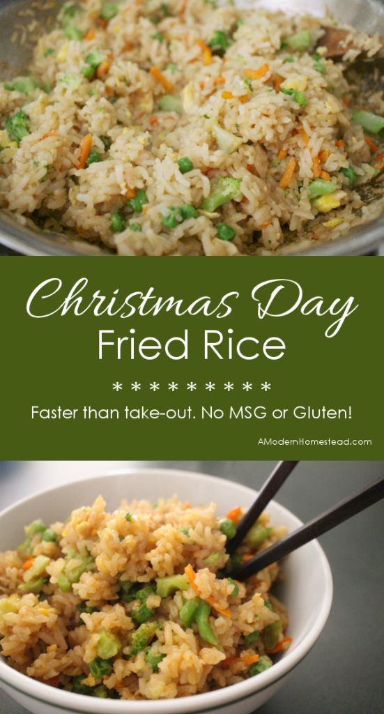 Christmas Day Fried Rice. Why get takeout when you can make it yourself in less time and without all the MSG!