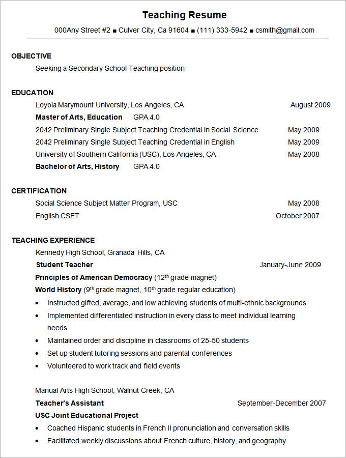 sample teaching resume format template word formatdocdoc slideshare download free