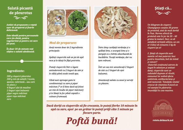 Salata picanta de pleurotus. http://retete.delmark.md/?ref=4