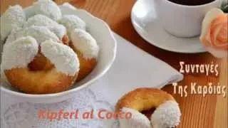 Kipferl al Cocco @ SpIrto Web Radio - YouTube