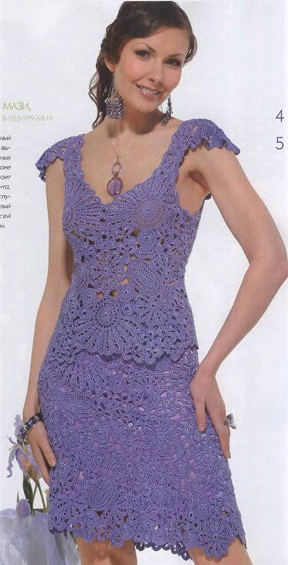 crochet lace top and skirt for ladies | make handmade, crochet, craft