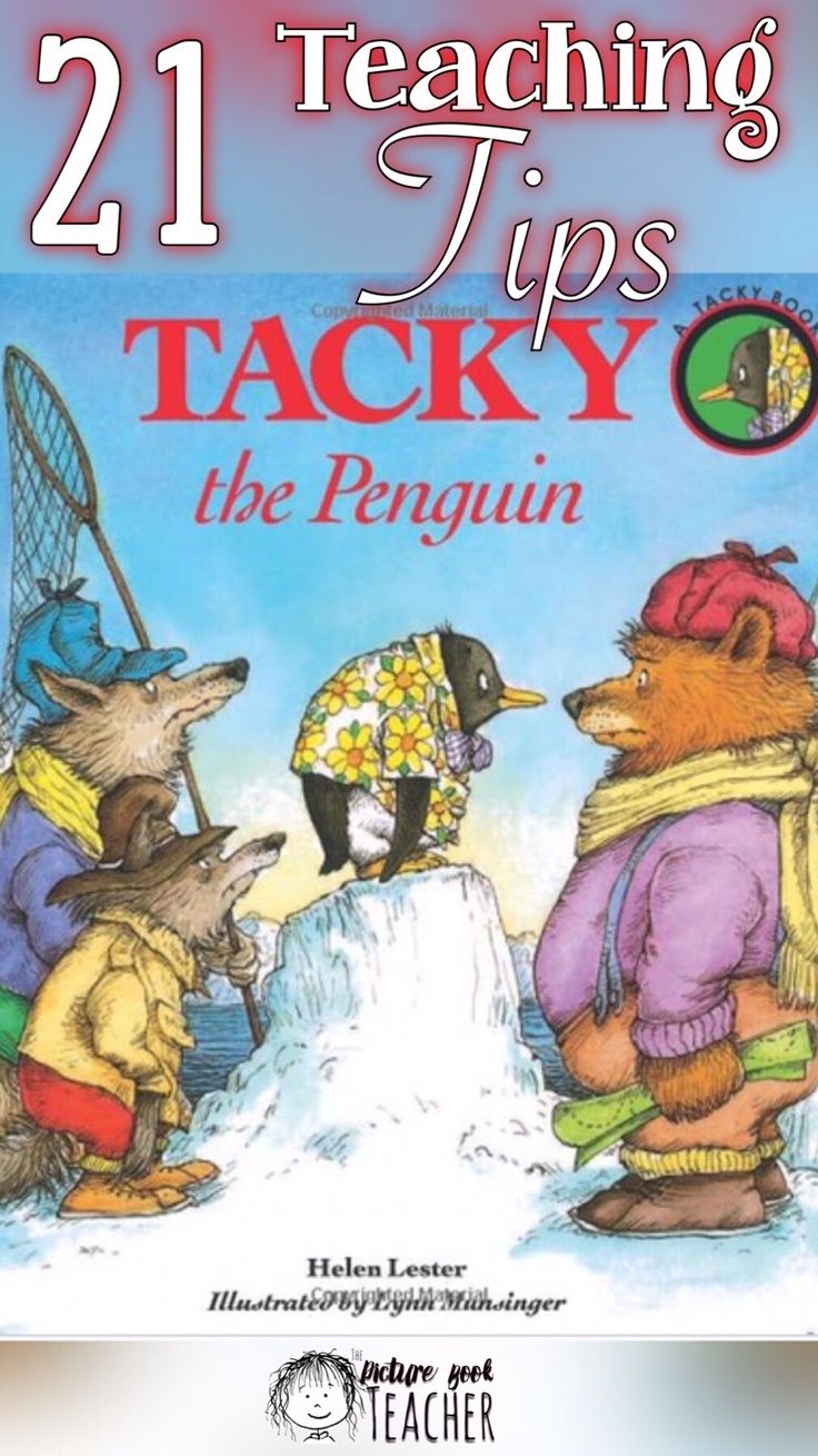 Check out these teaching tips if you are looking for some ideas or inspiration for your next read-aloud of the book Tacky the Penguin by Helen Lester.