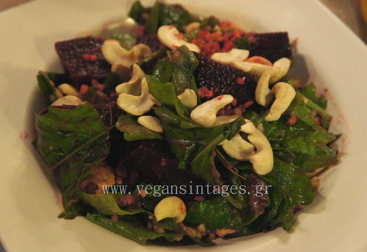 !Βίγκαν Συνταγές!: Σαλάτα με κεχρί, ρόκα, παντζάρια και ντρέσινγκ πορτοκαλιού