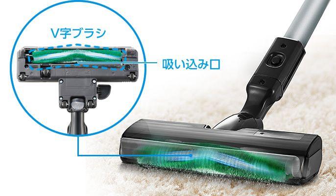 コードレススティック掃除機 パワーコードレス Mc Sbu830j Sbu630j スティック掃除機 掃除機 Panasonic 掃除機 掃除 お掃除