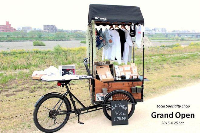 三輪車で移動販売するみやげ屋「N.C. TO GO」二子玉川で営業開始 | Fashionsnap.com