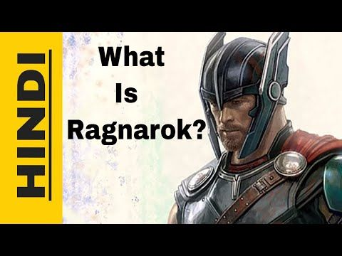 What is Ragnarok? Know everything about it in hindi on YouTube