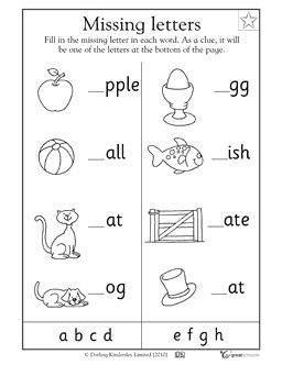 Printables Early Reading Worksheets 1000 ideas about reading worksheets on pinterest in this early worksheet your child will fill the lowercase letter a to h that belongs at beginning of each word next