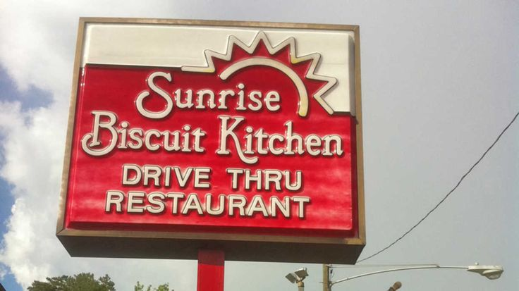 Sunrise Biscuit Kitchen (Chapel Hill and Louisburg, North Carolina)