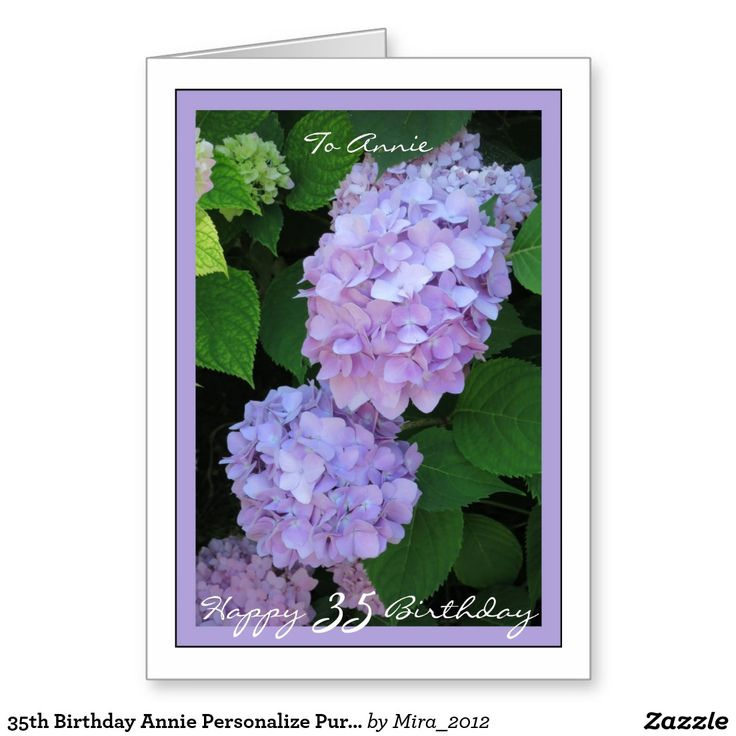 35th Birthday Annie Personalize Purple Hydrangeas Greeting Card