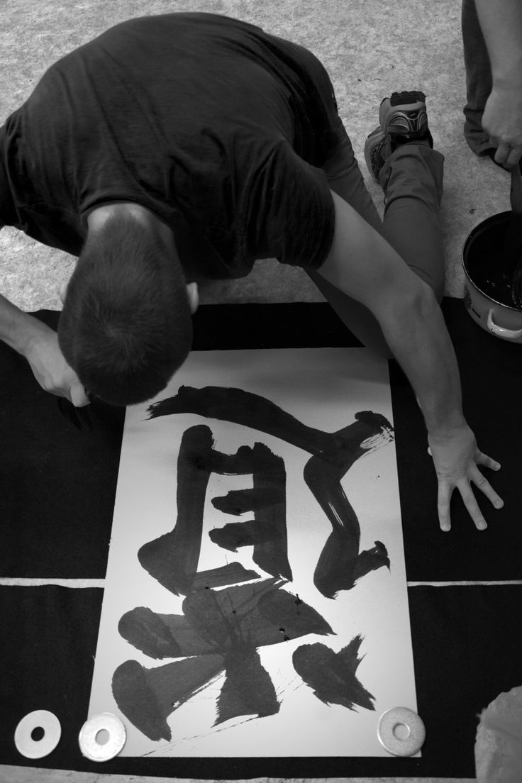 """DÓ / MI-CHI"" (way, path) in Kaisho style 