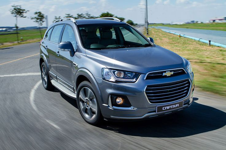 New-Chevrolet-Captiva-Sport-Models-SUV-Front-View.jpg (900×600)