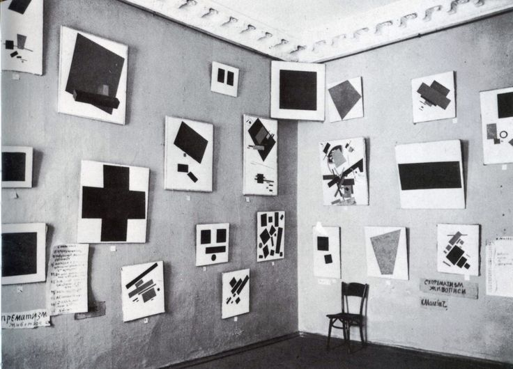 [Art Event] 0.10 Exhibition, 1915 - The Last Futurist Exhibition of Paintings 0.10 was presented by the Dobychina Art Bureau at Marsovo Pole, Petrograd, from 19 December 1915 to 17 January 1916. The exhibition inaugurated a form of non-objective art called Suprematism, introducing a daring visual vernacular composed of geometric forms of varying colour. This sort of geometric abstraction was distinct in the apparent kinetic motion and angular shapes of its elements. The mysterious number…
