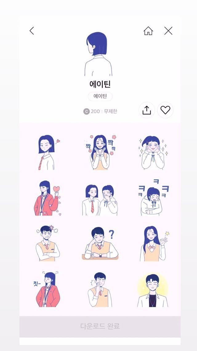 ストーリーズ Instagram 壁紙 Iphone おしゃれ イラスト 韓国 イラスト