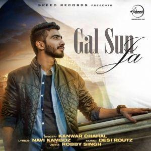 gal sun ja kanwar chahal mp3 song songs http djpunjab info
