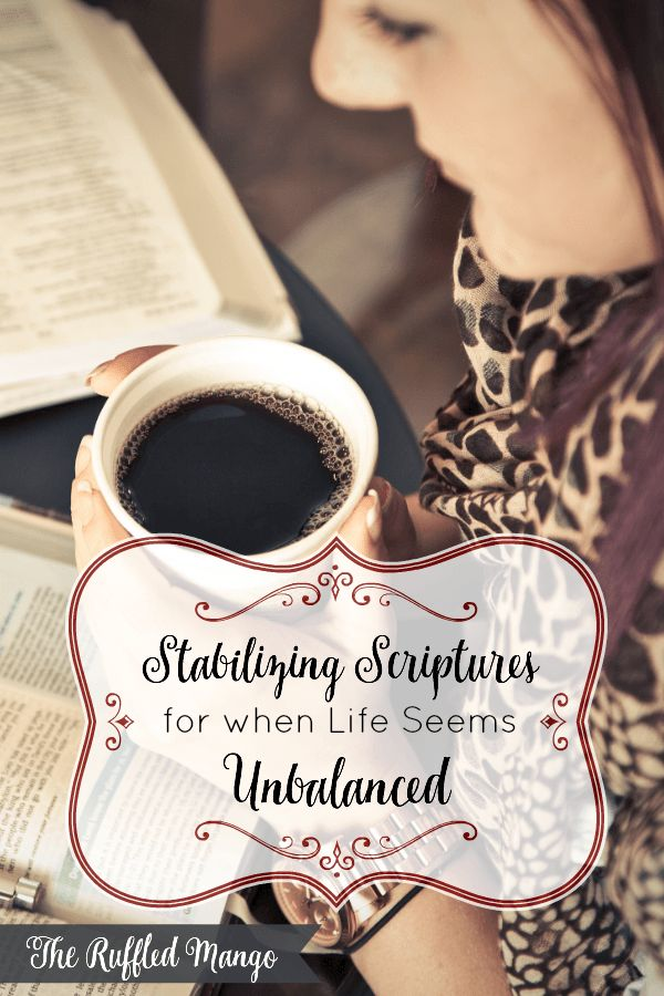 God meets us where we are, making adjustments for us as we grow. His Word is a gift of
