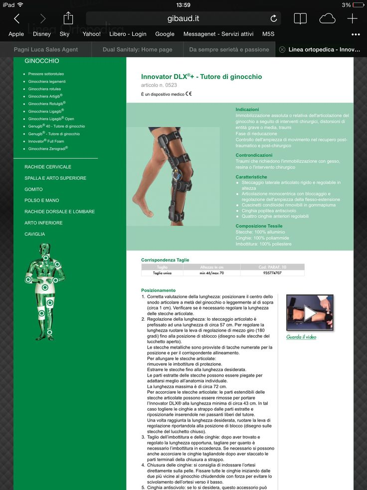 Tutore ginocchio INNOVATOR DLX