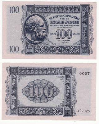 100 drachma - Greek Banknotes World War II Italian occupation of Ionian Islands Drachmas banknotes