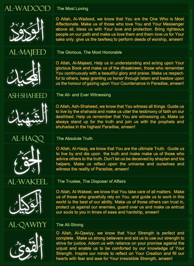 Understand Quran Academy: Names of Allah! Dua's 8