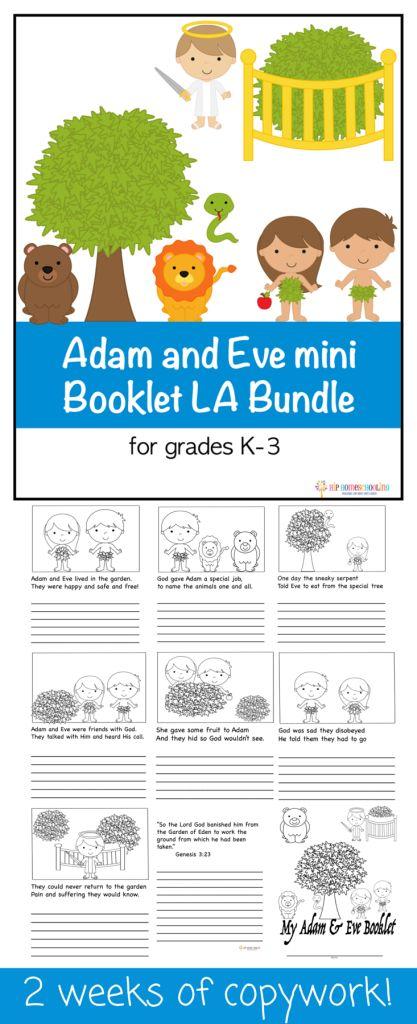 Free printable copywork minibook