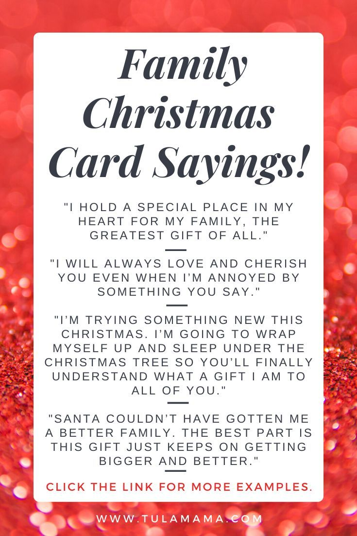 Modern Unique Cute Traditional Christmas Sayings For Cards And Gifts Christmas Card Sayings Christmas Card Messages Christmas Quotes For Kids