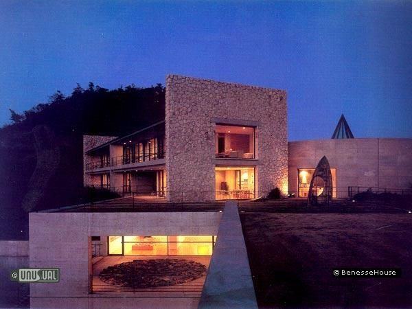 Benesse House in Kagawa Japan : Unusual & Unique Hotels of the World