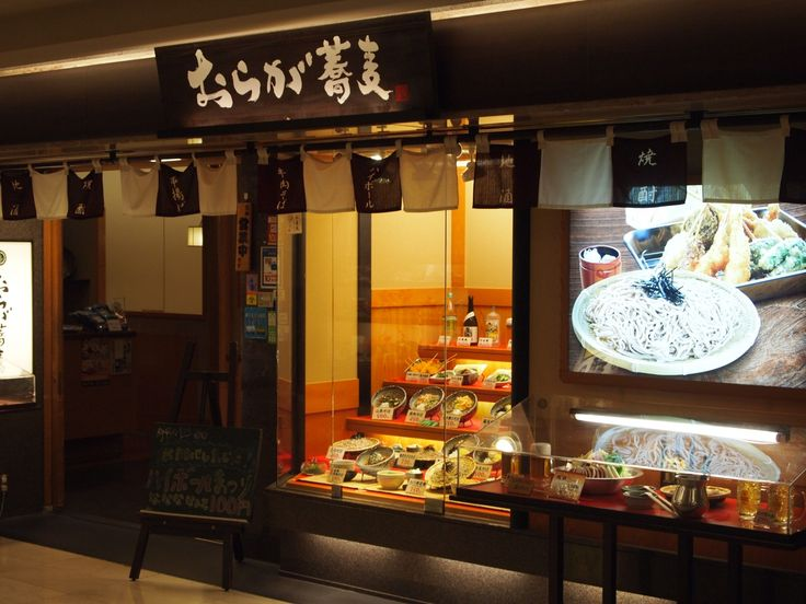 14 Recommended Halal Restaurants in Osaka