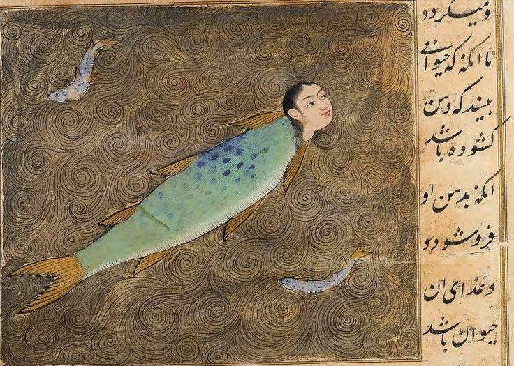 "Princeton University Library, Islamic Manuscripts, Garrett no. 82G. Qazwini, ʻAjāʾib al-makhlūqāt wa-gharāʾib al-mawjūdāt.    ""The copy (or the text?) is dated Ṣafar 895 [1489] or 865 [1460] and signed ʻAbd Allāh son of ʻAlī Bey Damāvandī in the colophon (fol. 240a). According to Moghadam, illustrations and binding probably from 18th century India.""    Marvels of Creatures and the Strange Things Existing, by Zakarīyā' ibn Muḥammad al-Qazwīnī"