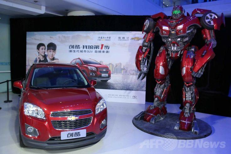 北京(Beijing)郊外の中国国際展覧センター(China International Exhibition Center)で開幕した「北京国際モーターショー(Beijing International Automotive Exhibition)」のゼネラルモーターズ(GM)のブースに展示されたシボレー(Chevrolet)トラックス(Trax、2014年4月19日撮影)。(c)AFP ▼21Apr2014AFP 北京国際モーターショー開幕 http://www.afpbb.com/articles/-/3013150?pid=13548511 #BeijingInternationalAutomotiveExhibition