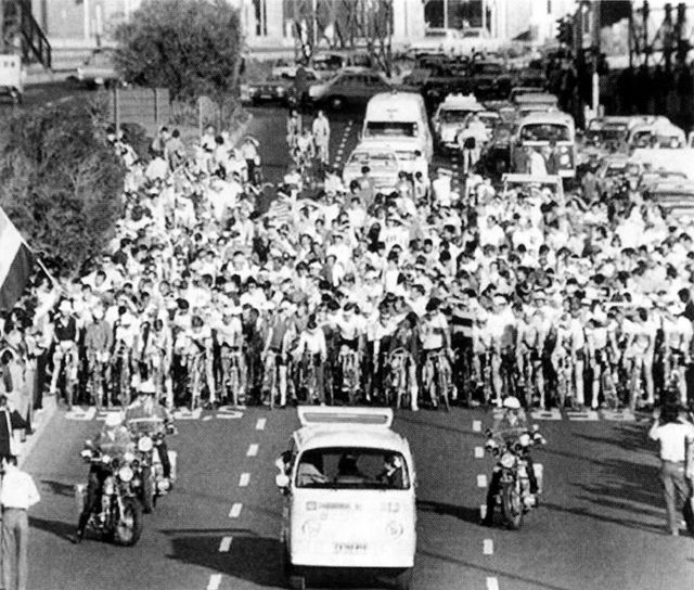 The very first Argus race - 1978