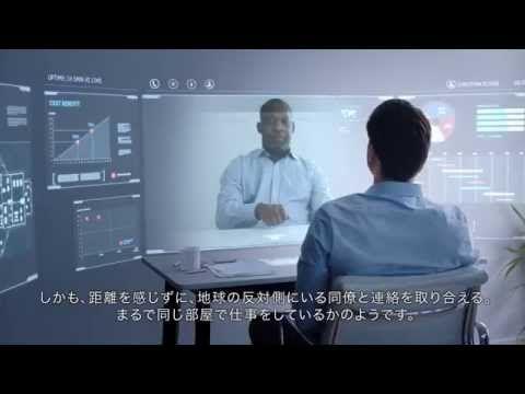 未来のショッピング~ビッグデータ解析に基づくレコメンド - YouTube