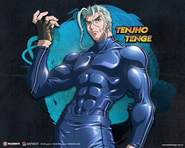 Absolute Anime • Tenjho Tenge • Mitsuomi Takayanagi