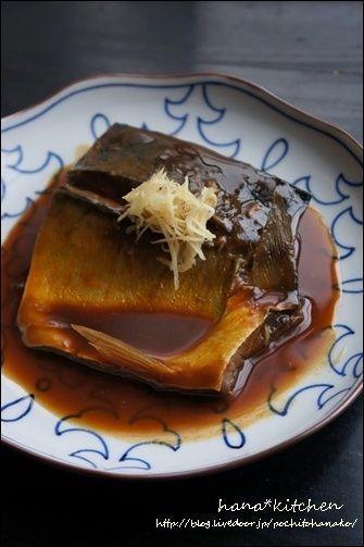 Japanese Simmered Mackeral さばの味噌煮レシピ