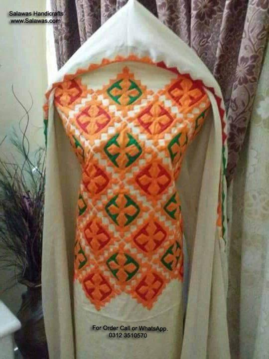 d9bc85b94cf Best Collections of Sindhi applique designs   salwar kameez Kurti Pakistani  Dresses Applique Designs Kurtis Sindhi Dress Appliques Fashion Karachi  Pakistan ...