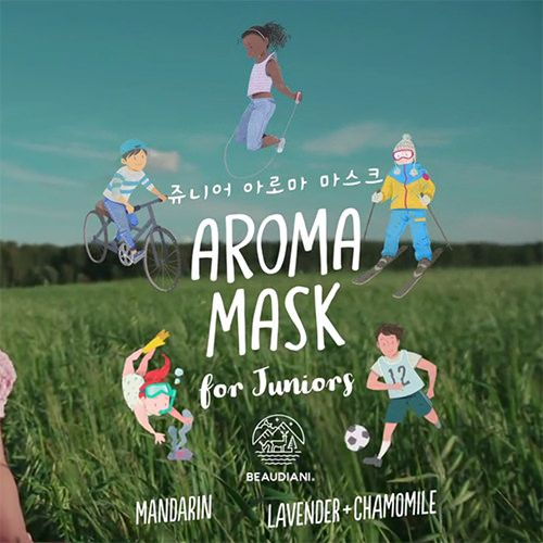 #beaudiani #kids #aroma #mask #junior #cosmetic