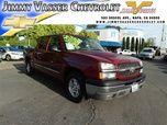 Used Chevrolet Silverado 1500 For Sale - CarGurus