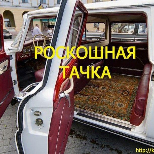 #смешныекартинки, #приколы