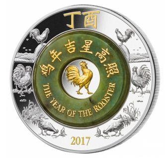 Rok kohúta- Strieborná minca s nefritom