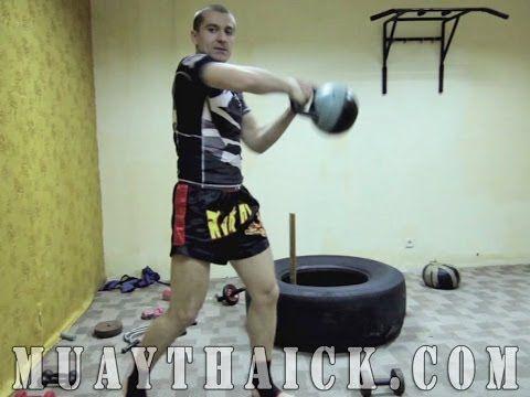 Тайский бокс Тренировки - Физподготовка с железом для бойца - YouTube