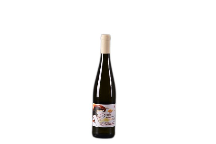 Fiatal kora ellenére, nagy sikereket tudhat magáénak!  máMÓR Móri Chardonnay NOBILIS (2013)  oltalom alatt álló eredetmegjelölésű új tölgyfahordós érlelésű SZÁRAZ fehérbor  Bővebben a borról itt:http://www.geszlerpince.hu/borok-geszler-csaladi-pinceszet-mor/mamor-mori-chardonnay-nobilis-2013#tartalom