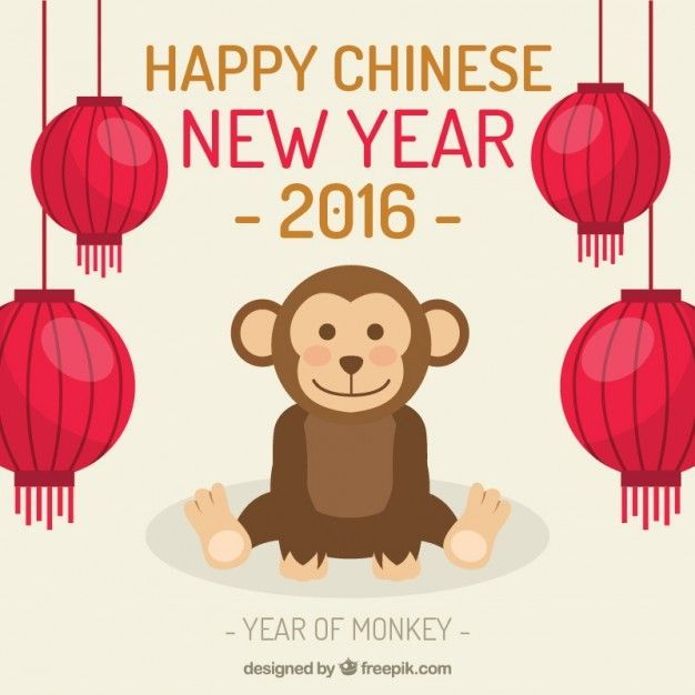 Chinese New Year Vectors Photos and PSD files   Free Download