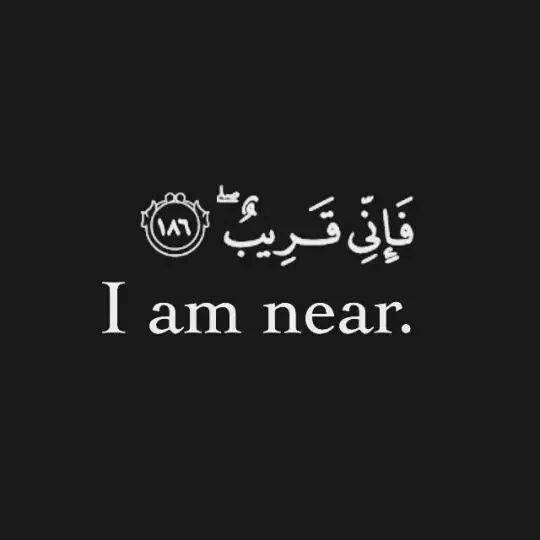 One of the most encouraging verse in the Quran.