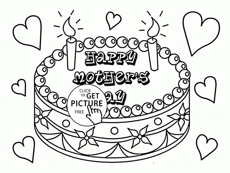 Happy Mother's Day Cake coloring page for kids, coloring pages printables free - Wuppsy.com