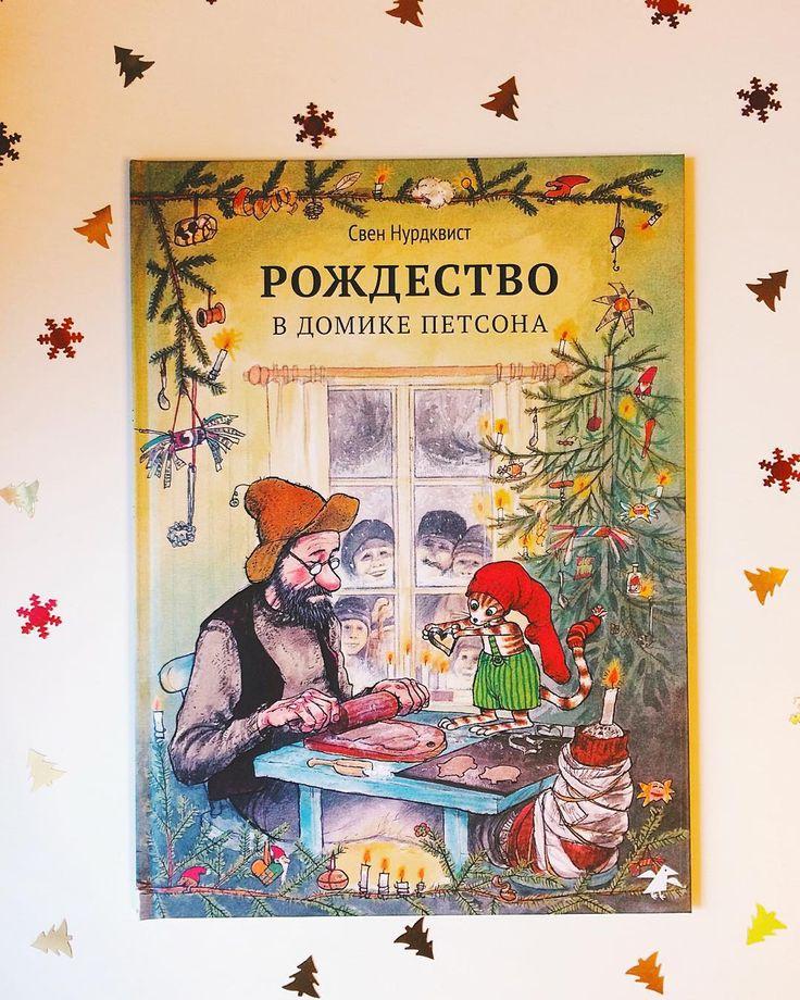 Начну рассказывать про наши зимне-новогодние книги, которые Саша будет находить в адвенте. Все они были куплены заранее (часть за 2,5 года до 🙈), докупила всего 3-4 штуки. Рождество в домике Петсона - для начинающего любителя этой парочки. Петсон и Финдус в своем маленьком домике начинают готовится к рождеству, вот уже и праздник на носу, а ёлки всё нет, да и праздничный ужин не готов - в доме совсем не осталось продуктов, но друзья не унывают, да и помощь приходит неожиданно и очень…
