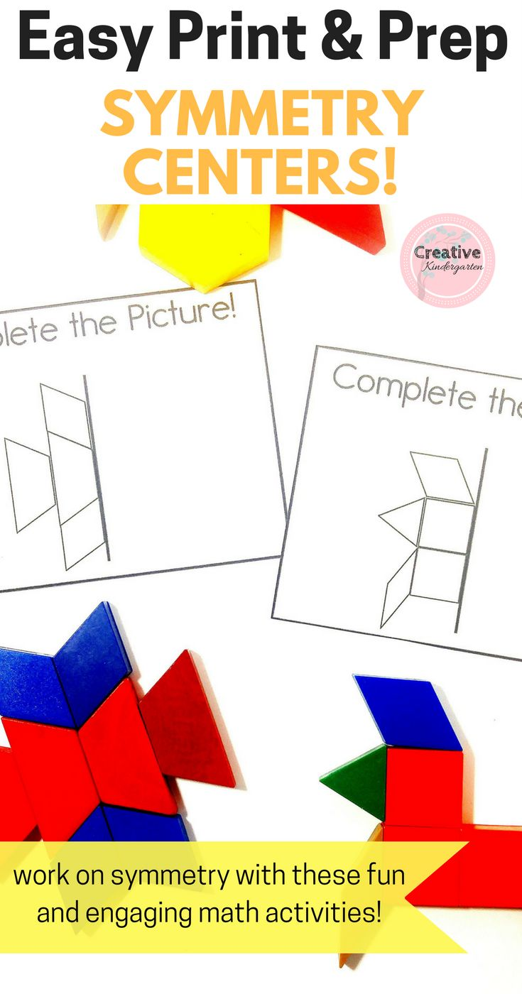 Easy print and prep symmetry centers for your kindergarten classroom. Work on these skills with hands-on, engaging and fun activities.