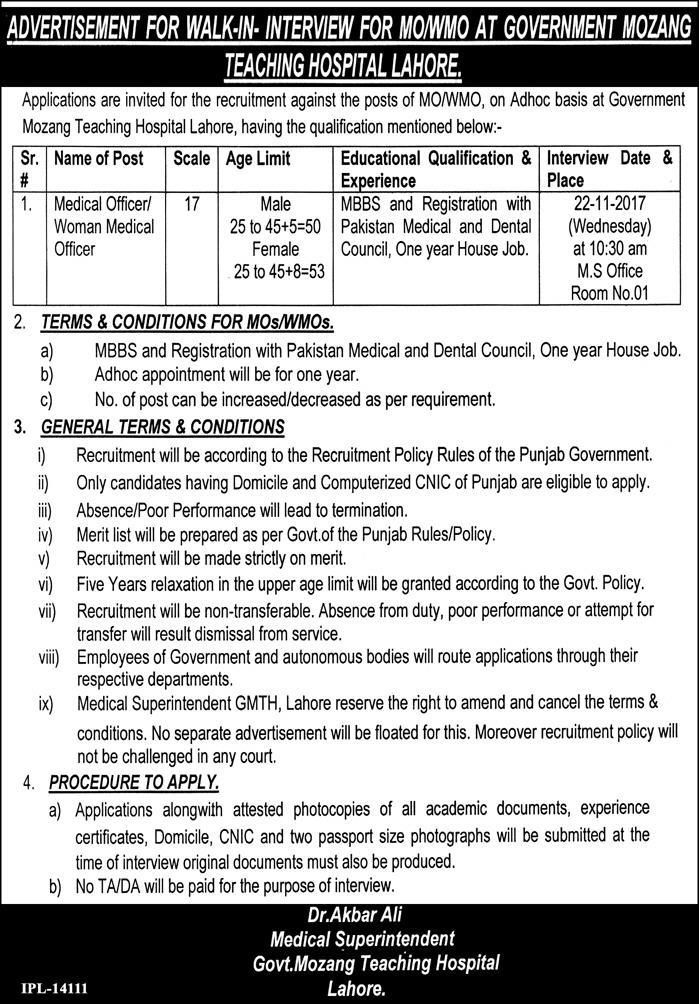 Government Mozang Teaching Hospital Jobs 2017 In Lahore For Medical Officers http://www.jobsfanda.com/government-mozang-teaching-hospital-jobs-2017-in-lahore-for-medical-officers/