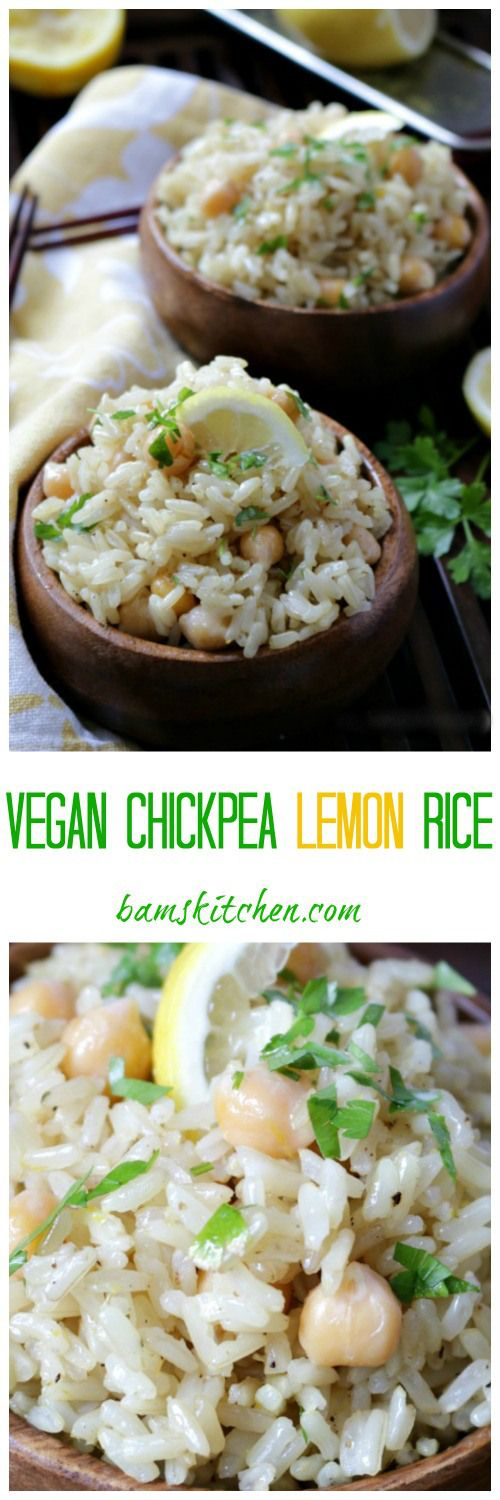 Vegan Chickpea Lemon Rice. Healthy side dish recipe.